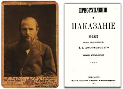 crime and punishment in rime of Find great deals on ebay for crime and punishment and crime and punishment dostoevsky shop with confidence.